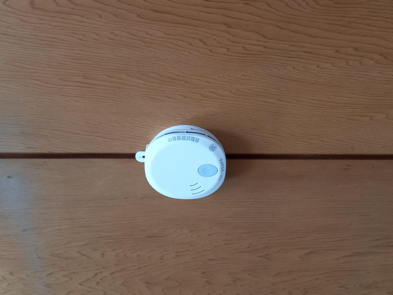 リビングと階段スペースに『火災報知器』を取り付けました。